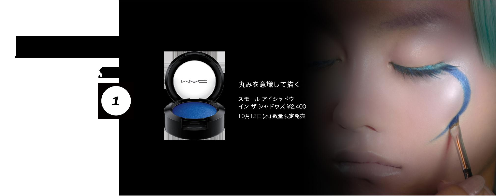 HOW TO STEP1 プロ ロングウェア フルイッドライン ブラックトラック ¥2,500